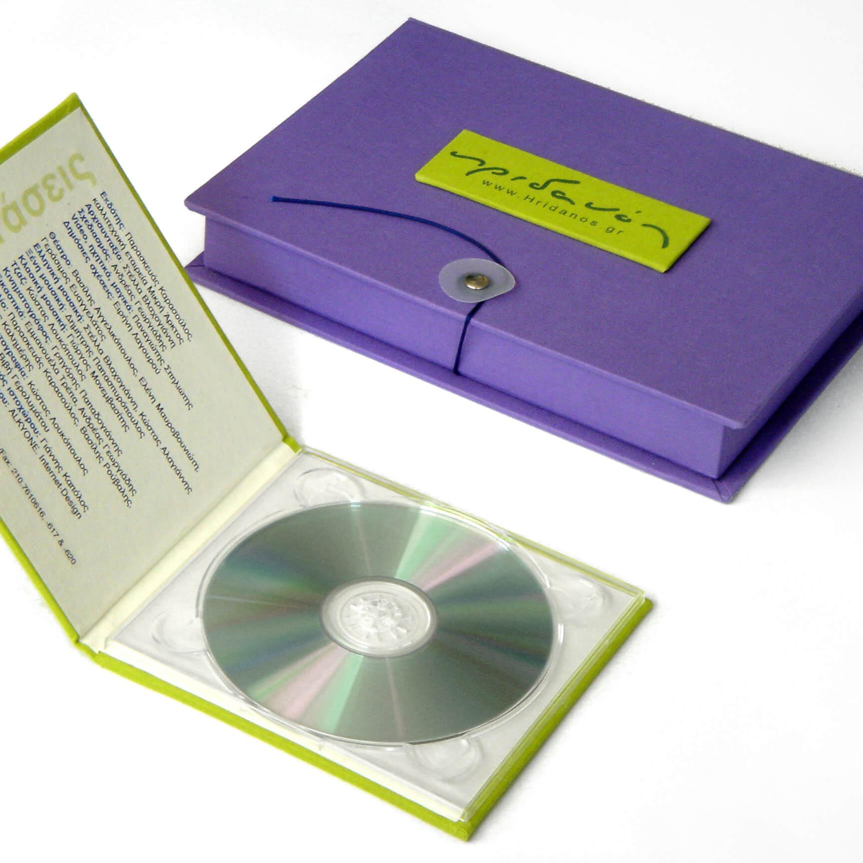 ΘΗΚΗ CD www.hridanos.gr